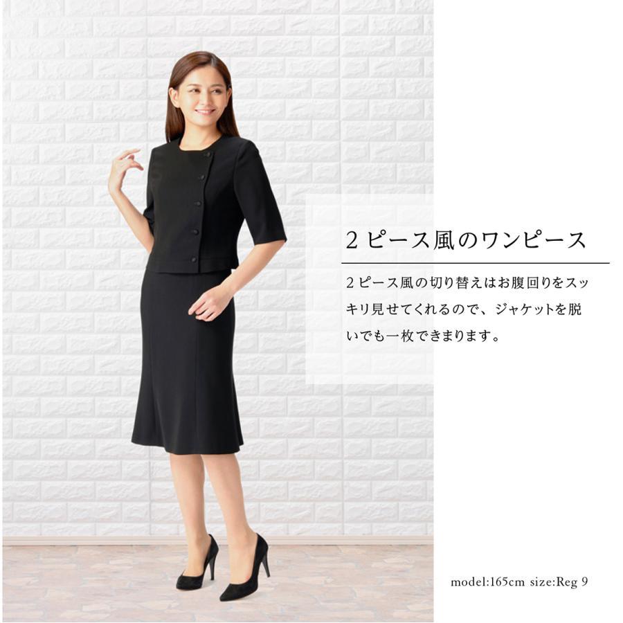 喪服 レディース  礼服 卒業式 入学式 ブラックフォーマル スーツ  女性 ママスーツ|marygold|08