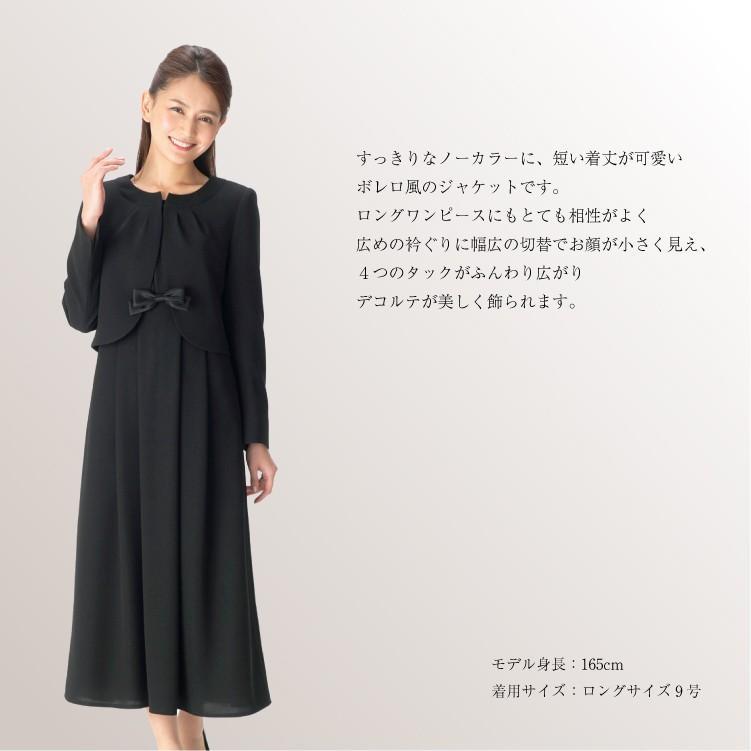 喪服 レディース  礼服 卒業式 入学式 ロング ブラックフォーマル スーツ  洗える 女性 ママスーツ marygold 04