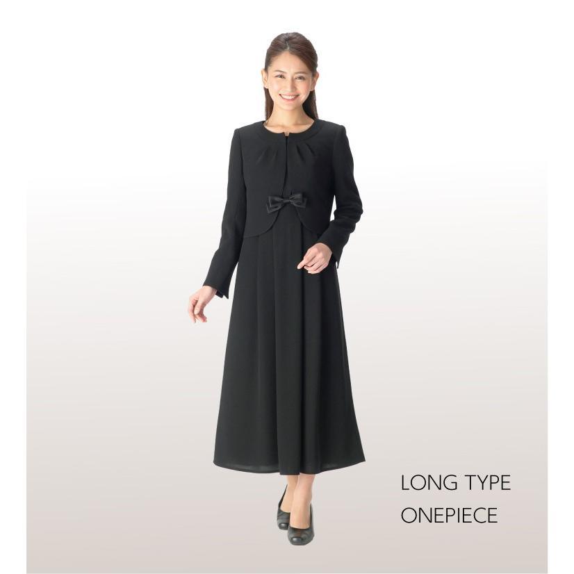喪服 レディース  礼服 卒業式 入学式 ロング ブラックフォーマル スーツ  洗える 女性 ママスーツ marygold 05