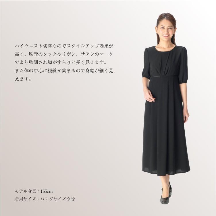 喪服 レディース  礼服 卒業式 入学式 ロング ブラックフォーマル スーツ  洗える 女性 ママスーツ marygold 07