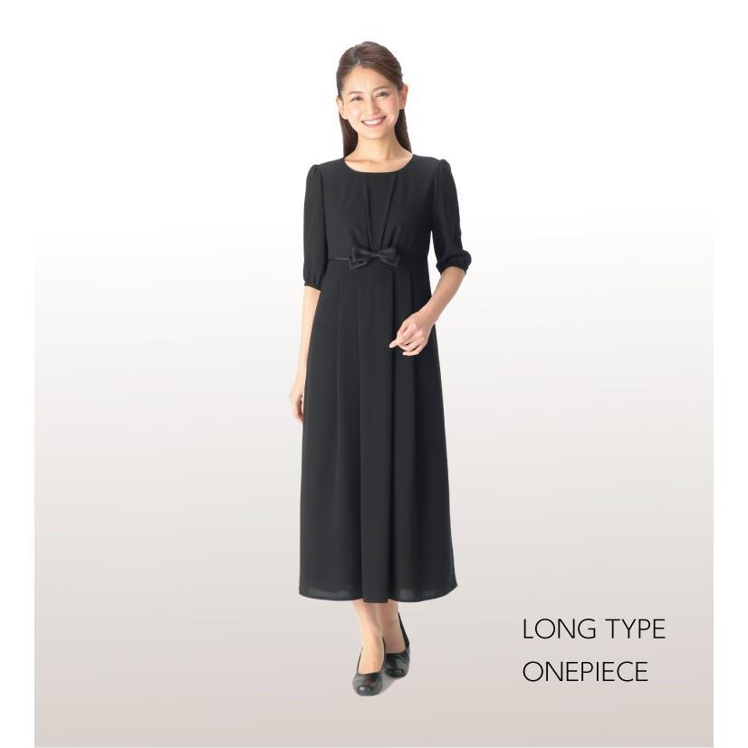 喪服 レディース  礼服 卒業式 入学式 ロング ブラックフォーマル スーツ  洗える 女性 ママスーツ marygold 08