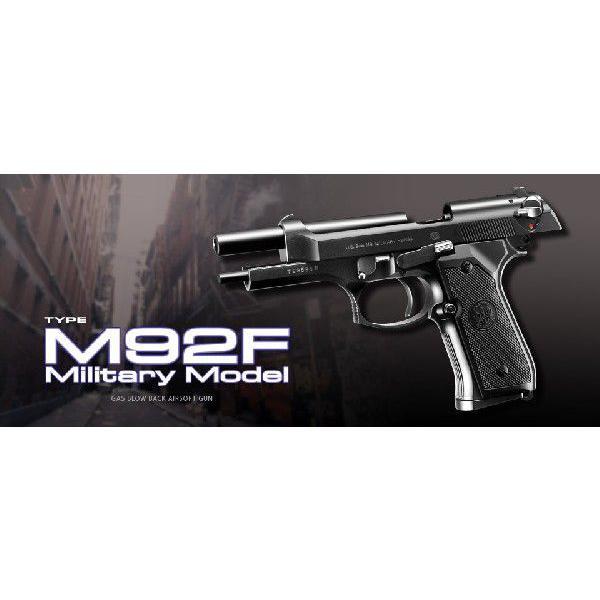 東京マルイ M92F ミリタリーモデル 【ガスブローバック】【創業73年、新品不良交換対応】