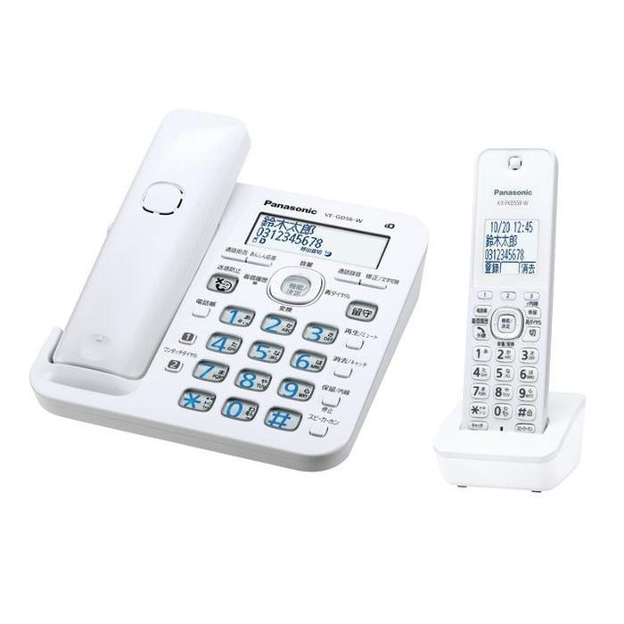 お届け約1〜2ヶ月 ご予約受付中 激安セール 無料 パナソニック VE-GD56DL-W VEGD56DLW コードレス電話機 初期不良対応 創業75年 子機1台付き