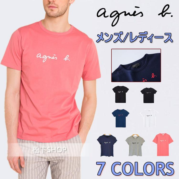 在庫処分 agnes b. アニエスベー  Tシャツ 半袖 カットソー ロゴTシャツ コットン   レディース メンズ  |masao-1120