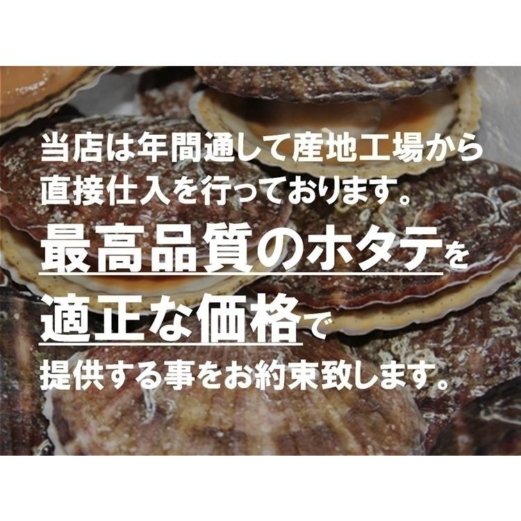 【料理に使いやすい】ホタテ貝柱 北海道産 化粧箱入 お刺身用 1kg 41-50粒入 中サイズ 3Sサイズ 送料無料 ギフト お取り寄せ|masaoshoten|02