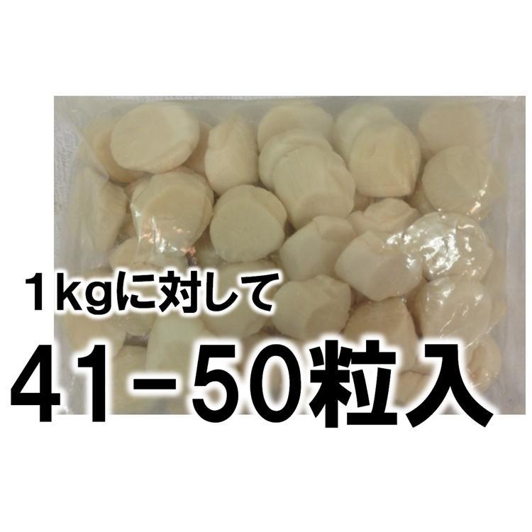 【料理に使いやすい】ホタテ貝柱 北海道産 化粧箱入 お刺身用 1kg 41-50粒入 中サイズ 3Sサイズ 送料無料 ギフト お取り寄せ|masaoshoten|14