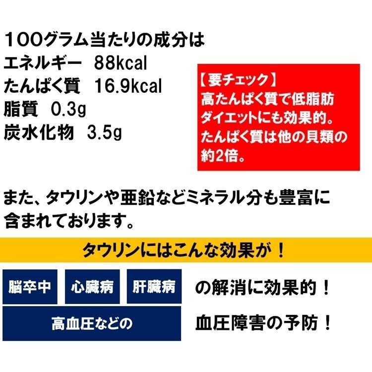 【料理に使いやすい】ホタテ貝柱 北海道産 化粧箱入 お刺身用 1kg 41-50粒入 中サイズ 3Sサイズ 送料無料 ギフト お取り寄せ|masaoshoten|17
