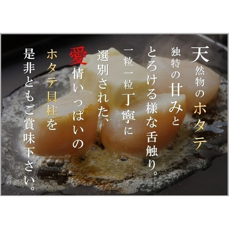 【料理に使いやすい】ホタテ貝柱 北海道産 化粧箱入 お刺身用 1kg 41-50粒入 中サイズ 3Sサイズ 送料無料 ギフト お取り寄せ|masaoshoten|19