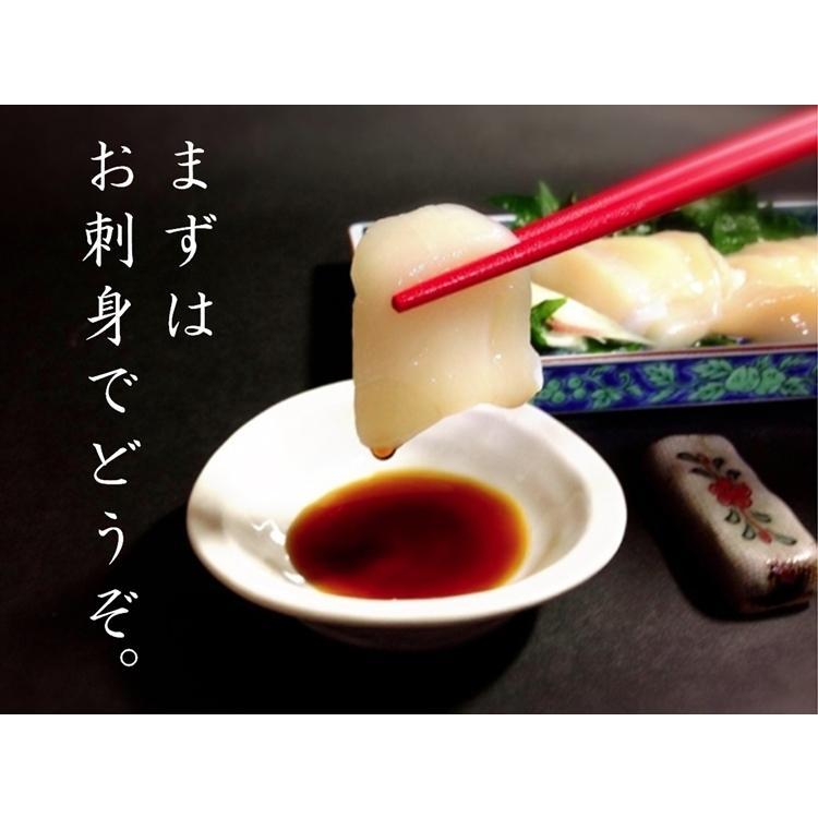 【料理に使いやすい】ホタテ貝柱 北海道産 化粧箱入 お刺身用 1kg 41-50粒入 中サイズ 3Sサイズ 送料無料 ギフト お取り寄せ|masaoshoten|04