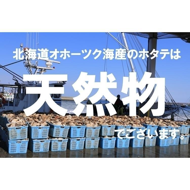 【料理に使いやすい】ホタテ貝柱 北海道産 化粧箱入 お刺身用 1kg 41-50粒入 中サイズ 3Sサイズ 送料無料 ギフト お取り寄せ|masaoshoten|08