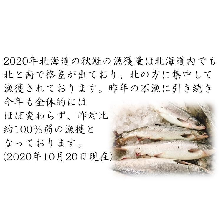【リピーター続出】いくら イクラ いくら醤油漬け 500g 北海道産 秋鮭 最高級品 箱付き 条件付き送料無料 ギフト 母の日 父の日|masaoshoten|11