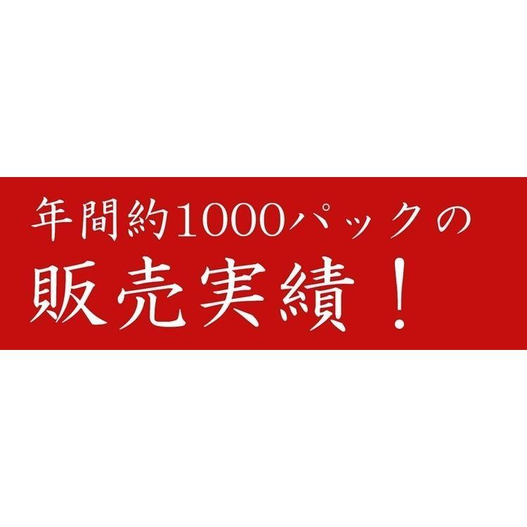 【リピーター続出】いくら イクラ いくら醤油漬け 500g 北海道産 秋鮭 最高級品 箱付き 条件付き送料無料 ギフト 母の日 父の日|masaoshoten|04