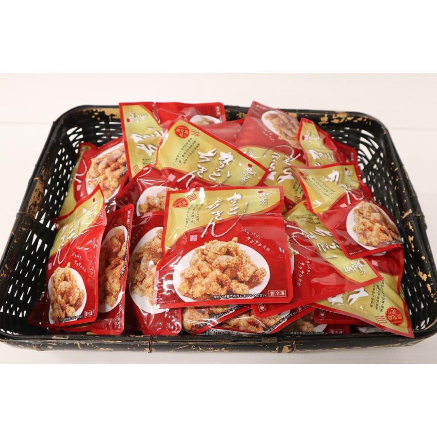 まとめ買い 冷凍のまま食べるスナック唐揚げ 解凍いらず カリッとちきん38g×36袋 masarujo 06