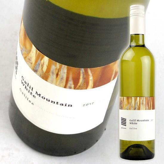 【ガリル マウンテン ワイナリー】 ガリル マウンテン ホワイト [2017] 750ml 白 【Galil Mountain Winery】 Galil Mountain white|mashimo
