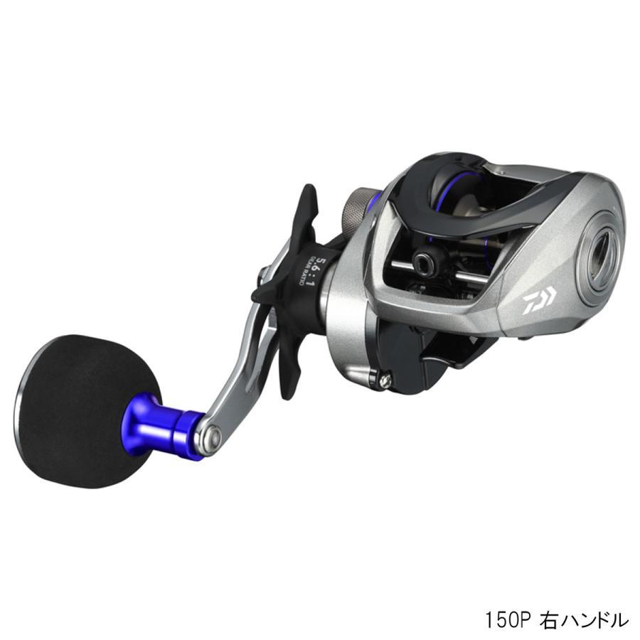 ダイワ フネ XT 150P 右ハンドル