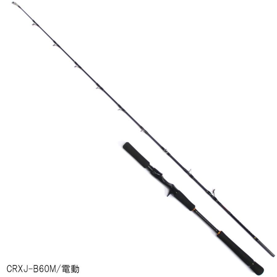 メジャークラフト クロステージ CRXJ-B60M/電動