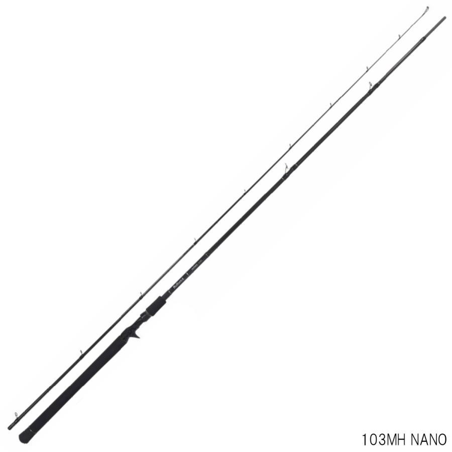 バリスティック ベイト 103MH NANO【大型商品】