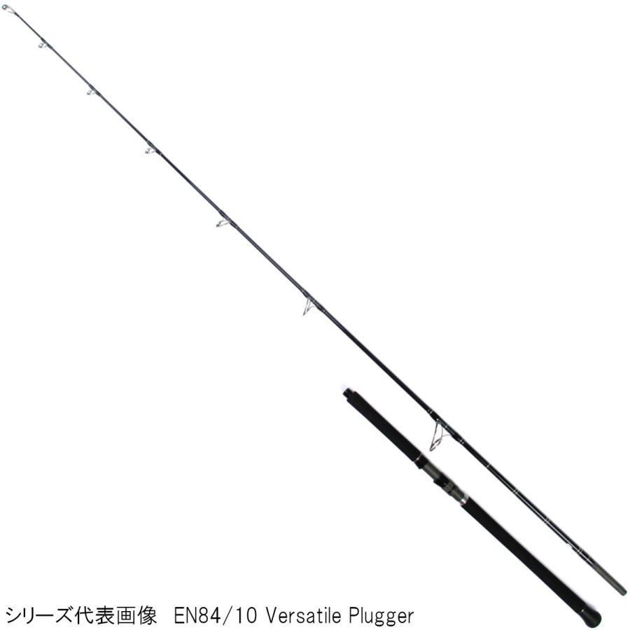アンフィニティ EN83/12 Super Slugger【大型商品】