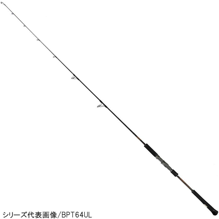 プテロソー BPT64L【大型商品】