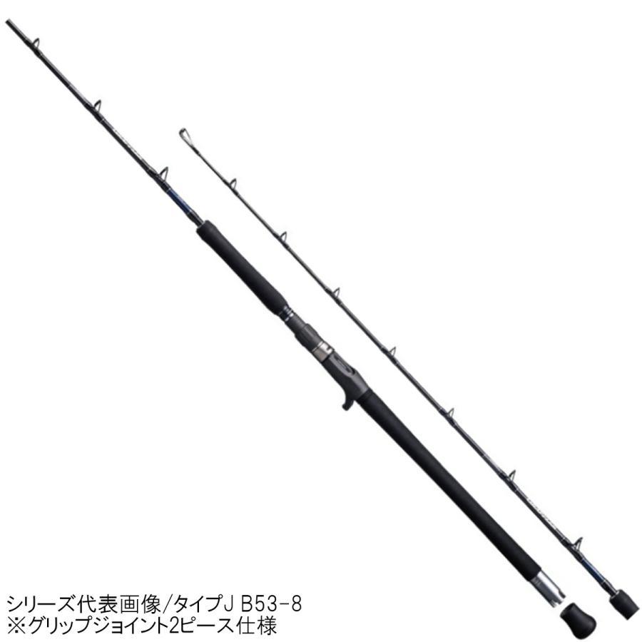 シマノ グラップラー タイプJ B56-7
