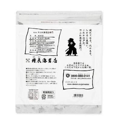 やぶれ海苔左衛門5袋セット(75枚入り) 国産 きずのり 訳あり すしはね お徳用 板のり |mastaz-audio|03