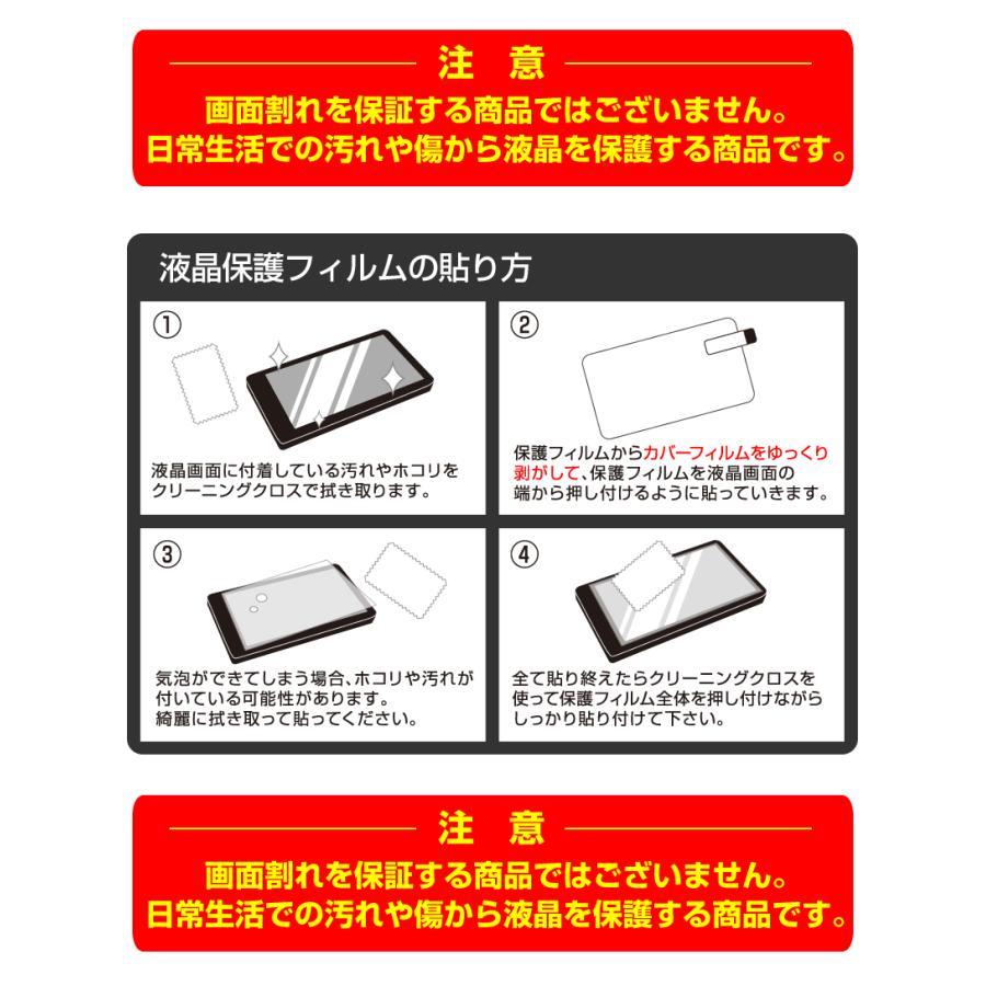Newニンテンドー3DS フィルム 4枚セット New ニュー 任天堂 ニンテンドー 3DS 保護フィルム タッチ 画面 保護 シート 送料無料 mastcart 07