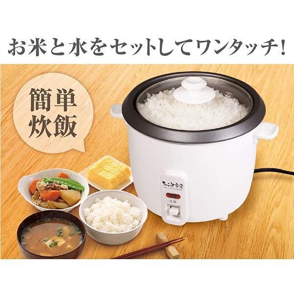 炊き 炊飯 合 器 一