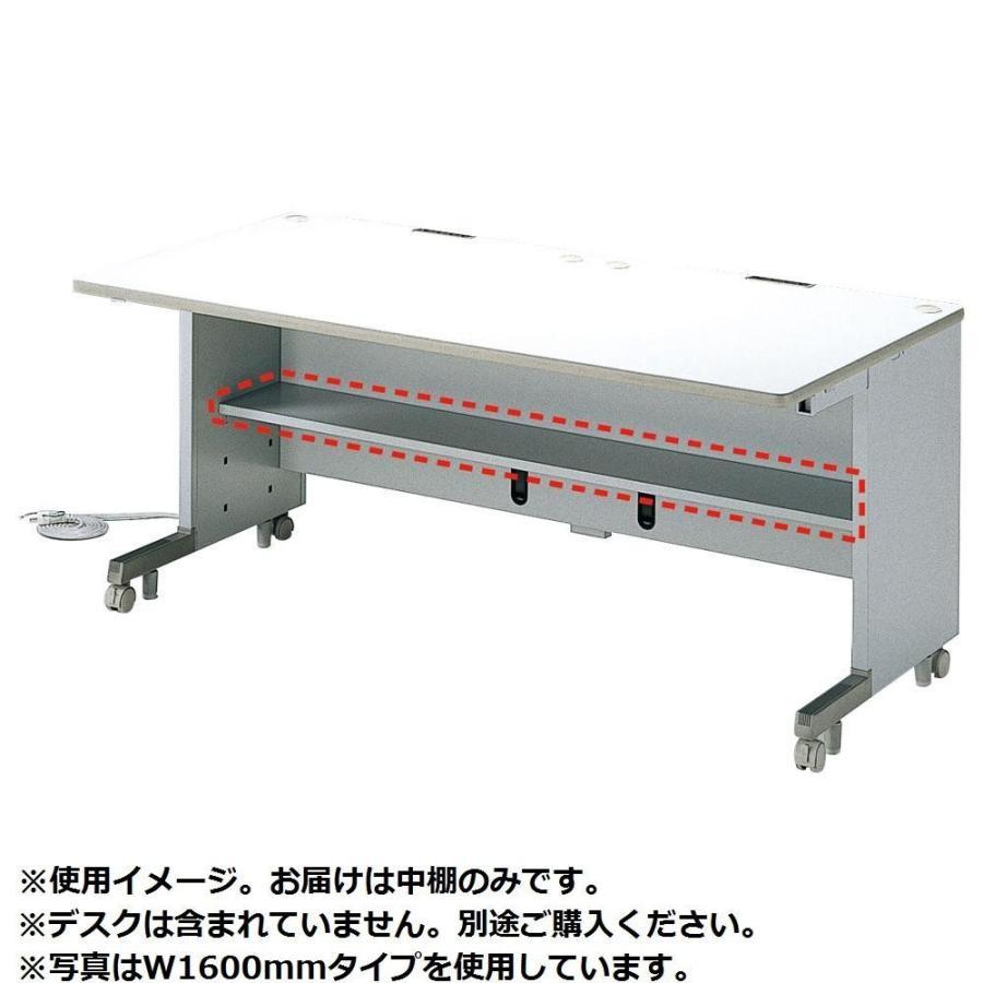 サンワサプライ 中棚(W1400用) CAI-14NT