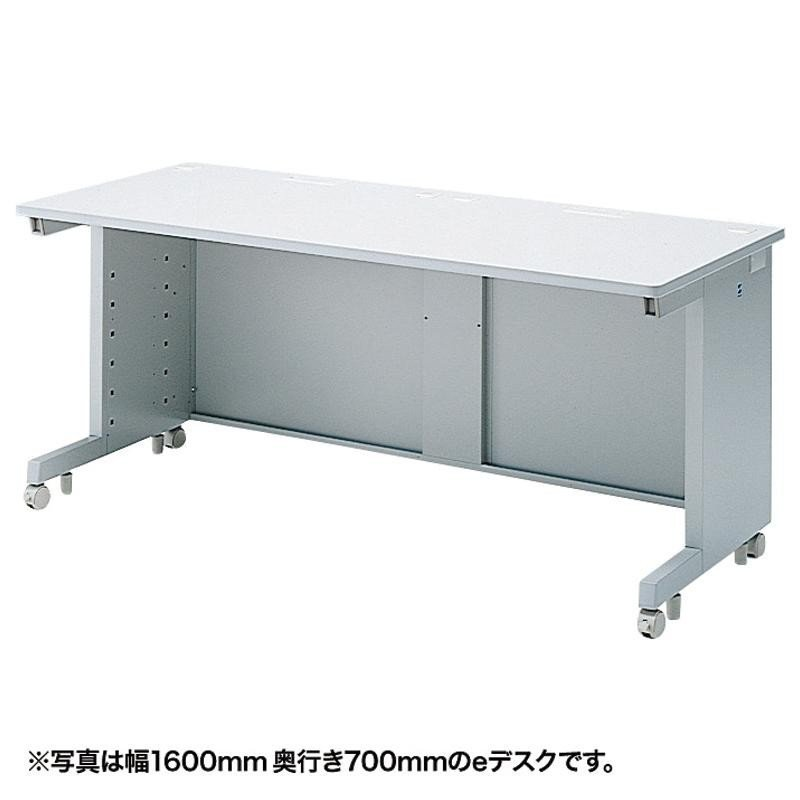 サンワサプライ eデスク(Sタイプ) ED-SK17065N ED-SK17065N