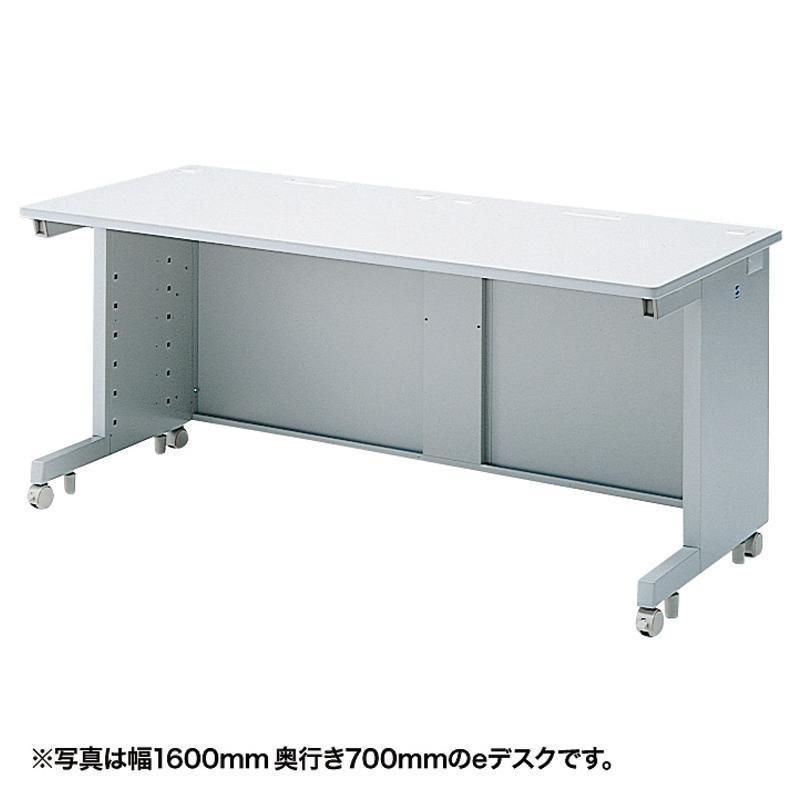 サンワサプライ eデスク(Sタイプ) ED-SK17075N ED-SK17075N