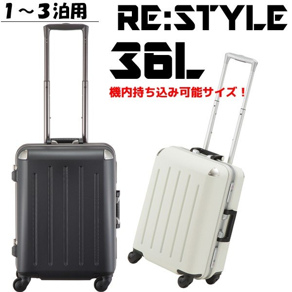 PLUS ONE RE:STYLE プラスワン リ・スタイル 382-47 機内持ち込み可能