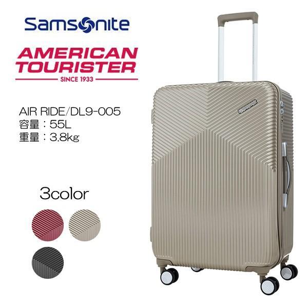 アメリカンツーリスター Samsonite サムソナイト AIR RIDE エアライド DL9-005 / SPINNER 66 / Mサイズ/容量:55L/重量:3.8kg