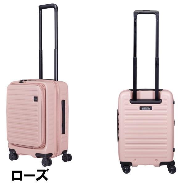LOJEL ロジェール CUBO Sサイズ メーカー10年間保証付 スーツケース キャリーケース LOJEL CUBO ロジェール スーツケース  機内持ち込み n-cubo-s(新型)|masuya-bag|16
