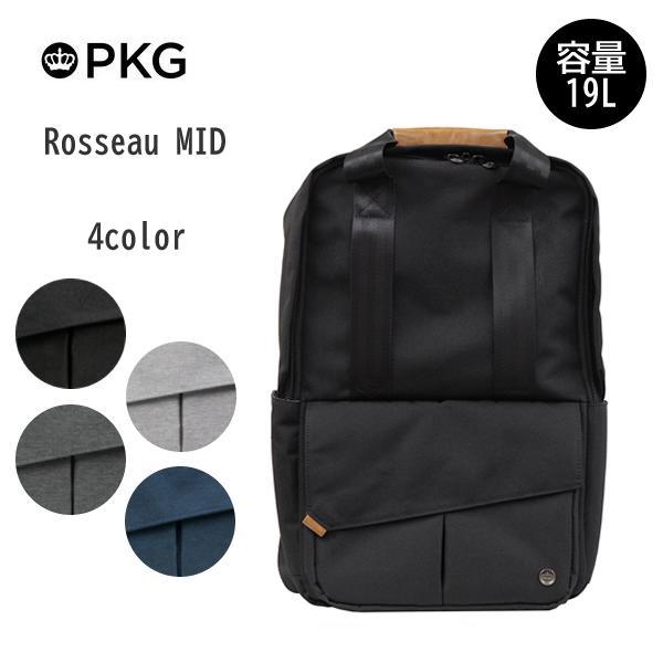 代理店保証付 PKG(ピーケージー) ROSSEAU MID  サイズ:H45.7cm W29.2cm D12.7cm/容量:19L ※本体ブラック持ち手等革付属部分は、茶色です※ masuya-bag