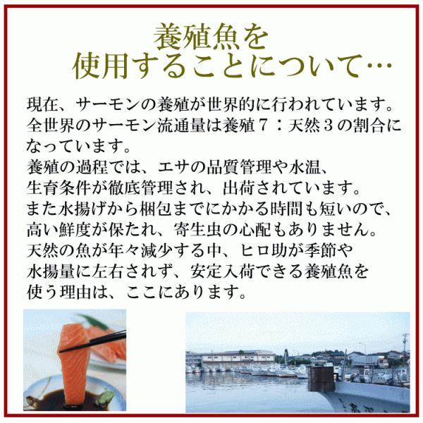 トロ特上ます寿司VS旨味ます寿司(クール便期間/富山名物/富山名産/鱒寿司/ますのすし/ますの寿司)<送料込お得セット/一部地域は送料加算> masuzusiyahirosuke 12