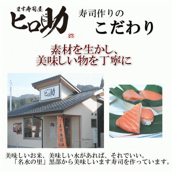 トロ特上ます寿司VS旨味ます寿司(クール便期間/富山名物/富山名産/鱒寿司/ますのすし/ますの寿司)<送料込お得セット/一部地域は送料加算> masuzusiyahirosuke 09