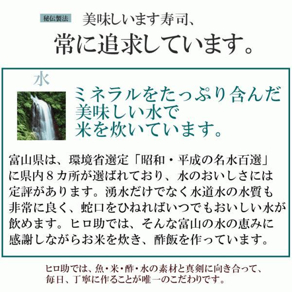 【ます寿司屋ヒロ助】贅沢昆布〆押し寿司15個セット【クール便送料込】|masuzusiyahirosuke|12