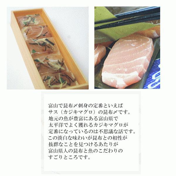 【ます寿司屋ヒロ助】贅沢昆布〆押し寿司15個セット【クール便送料込】|masuzusiyahirosuke|09