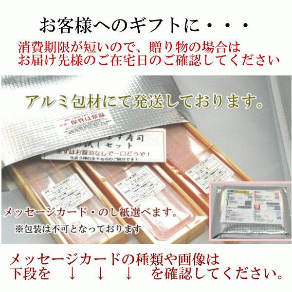 【ます寿司屋ヒロ助】贅沢昆布〆押し寿司15個セット【クール便送料込】|masuzusiyahirosuke|10