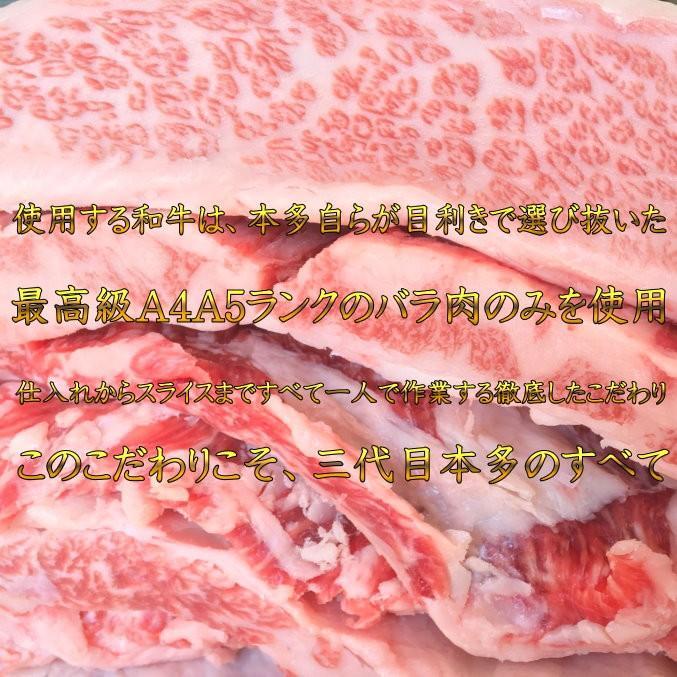 肉 和牛 牛肉 送料無料 すき焼 国産黒毛和牛A4A5等級のみ 贅沢な霜降りメガ盛最上級切り落とし2kg 訳あり 端 端っこ はしっこ 福島牛 送料無料 焼肉|matador|03