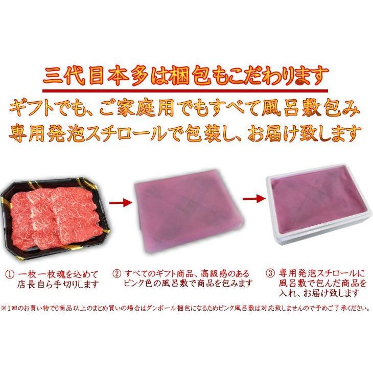 国産黒毛和牛ばらハラミ焼肉用 400g 不揃い 牛肉 福島牛 バーベキュー ギフト 送料無料|matador|05