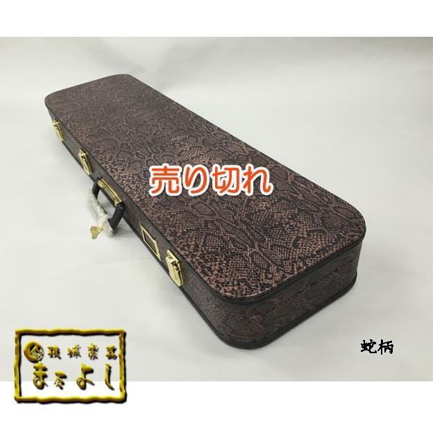 沖縄胡弓用ハードケース|matayoshi34ten|04