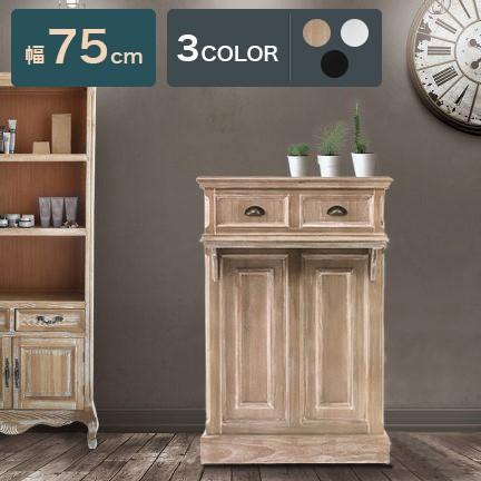 レセプションカウンター 幅75cm シャビーウッド レジカウンター 木製 家具 おしゃれ アンティーク インテリア 受付 会計
