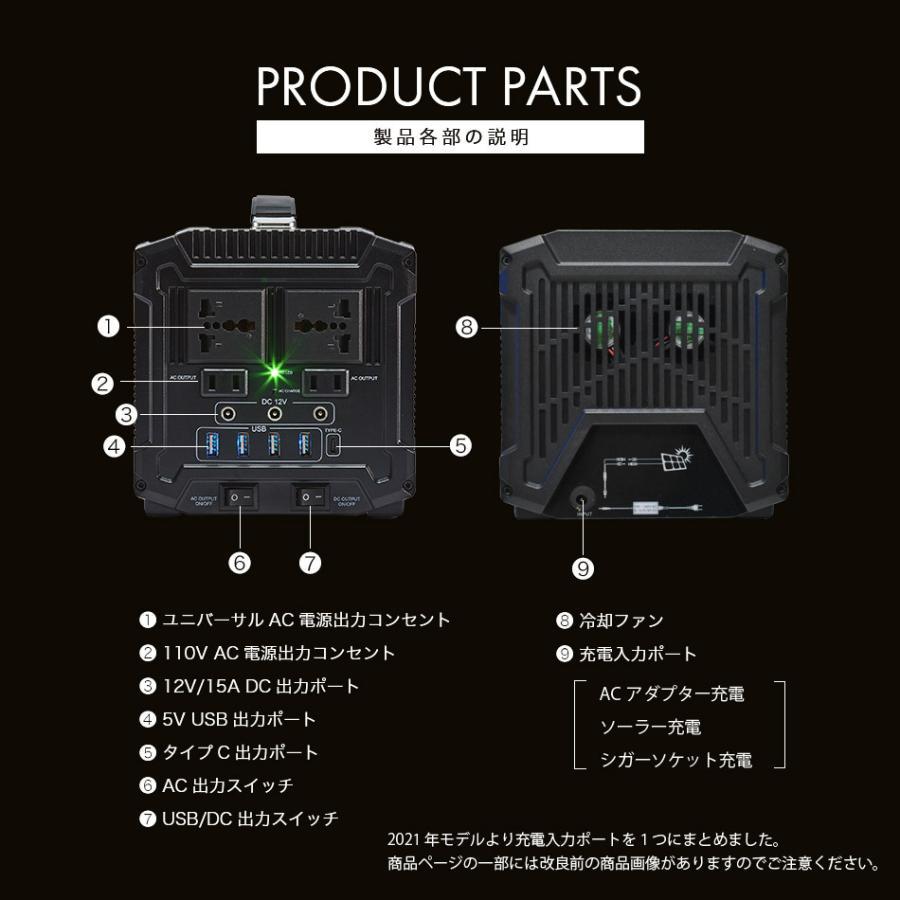 リン酸鉄リチウム 搭載 ポータブル電源 MATERAS M500 マテラス 144000mAh/460Wh 500W  PSE認証|materas|11