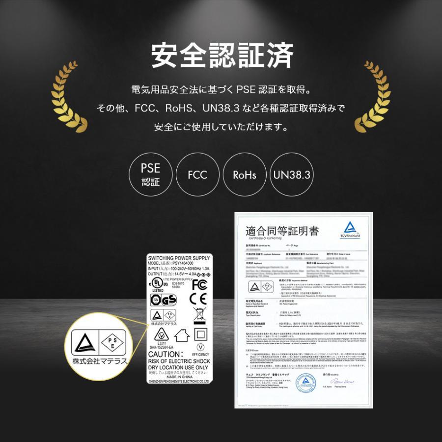 リン酸鉄リチウム 搭載 ポータブル電源 MATERAS M500 マテラス 144000mAh/460Wh 500W  PSE認証|materas|08