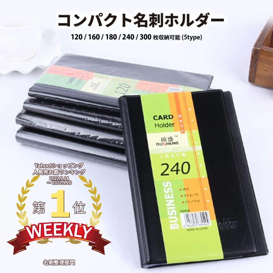 カードケース 名刺ケース 名刺入れ ケース ビジネス 紳士物 ホルダー バインダー カードファイル|matrixs