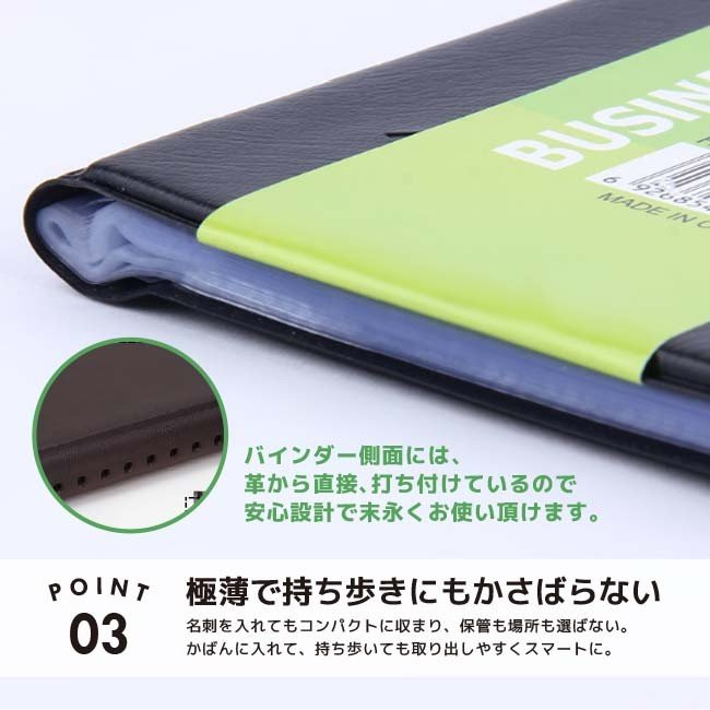 カードケース 名刺ケース 名刺入れ ケース ビジネス 紳士物 ホルダー バインダー カードファイル|matrixs|04
