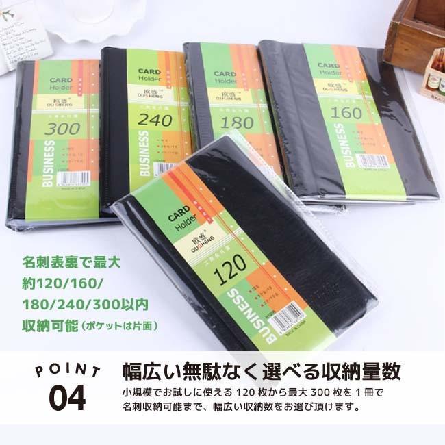 カードケース 名刺ケース 名刺入れ ケース ビジネス 紳士物 ホルダー バインダー カードファイル|matrixs|05