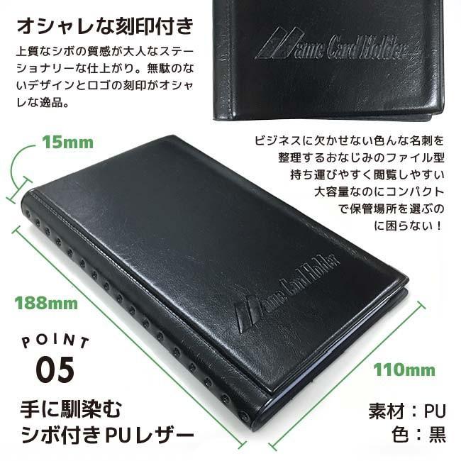 カードケース 名刺ケース 名刺入れ ケース ビジネス 紳士物 ホルダー バインダー カードファイル|matrixs|06