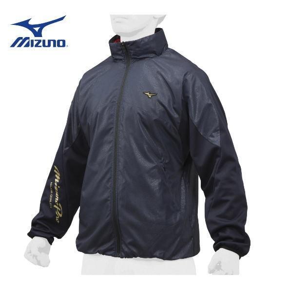 野球&ソフトボール ミズノ ウインドブレーカーシャツ 12JE8W8114 ウェア ミズノプロ
